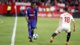 Барселона продължава да си плаща за Дембеле