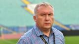 Николай Киров ще получава солидно възнаграждение в Арда