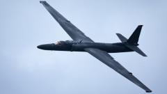 САЩ пратинад Европатоп секретен самолет заради Русия