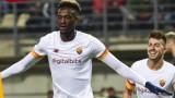 Рома победи Зоря с 3:0 в Лигата на конференциите