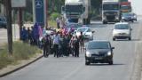 Работещи в ТЕЦ-Русе блокираха Дунав мост