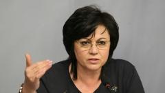 Нинова отказва да подкрепя стабилността Борисов-Доган