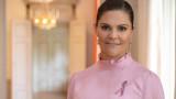 Какво означава розовата панделка на принцеса Виктория