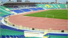 Строят нов Национален стадион