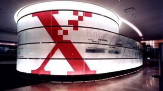 """""""Xerox България"""" с 11.2% повече приходи през 2006 г."""