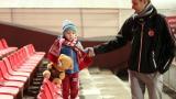 Феновете на ЦСКА почетоха паметта на Апостола