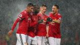 Манчестър Юнайтед победи Борнемут с 1:0