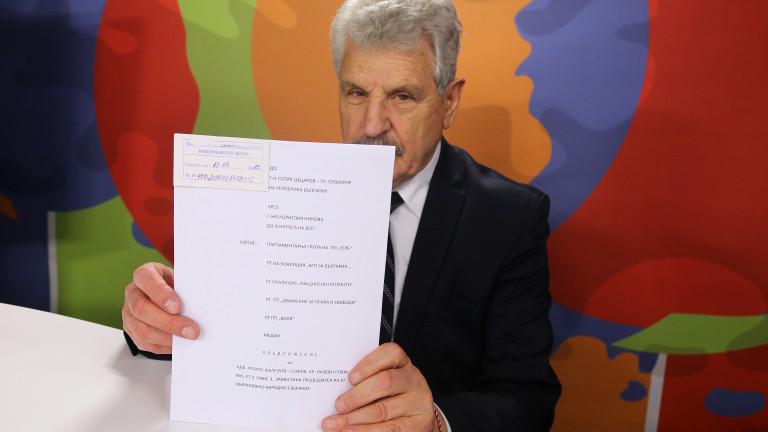 Атанас Железчев внесе документите на БЗНС в ЦИК