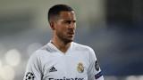 Реал (Мадрид) е готов да продаде Еден Азар