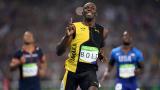 Болт разкри: Ще бягам още една година!