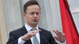 Унгария отваря частично южната си граница