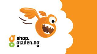 Gladen.bg пусна онлайн магазин за бързооборотни стоки в партньорство с хипермаркети HIT