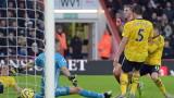 Борнемут и Арсенал завършиха 1:1 във Висшата лига