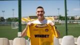 Атанас Чернев: От малък мечтая да стана футболист на Ботев (Пловдив)