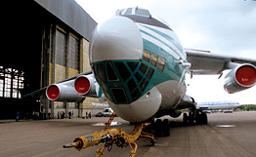4-има загинаха при сблъсък на два самолета в Русия