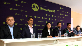 """""""Да, България"""": БНБ да иска информация за купувачите на """"Общинска банка"""""""