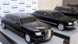 """""""Искам като на Путин"""" - новата автомобилна мода на руските богаташи"""