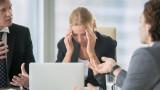 """Как изглежда """"прегарянето"""" на работното място и какво може да направим за да си помогнем?"""