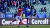 Левски и ЦСКА отнесоха глоби