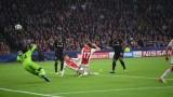 Късен гол на Миши Батшуай донесе победата на Челси над Аякс