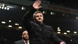 Оле Гунар Солскяер: Нормално е да спрягат Почетино за Манчестър Юнайтед, той върши страхотна работа