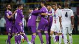 Нападател на Реал може да премине в Малага