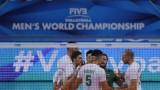 """Силвано Пранди дава почивка на четирима титуляри на старта на """"Лигата на нациите"""""""
