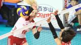 """Резултати от кръг №13 от дамската волейболна """"Лига на нациите"""""""