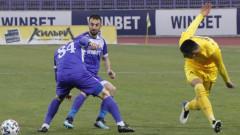 Eтър - Левски 0:0 (Развой на срещата по минути)