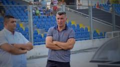 Емил Кременлиев си тръгна от Арда