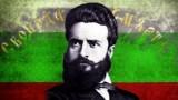 От Ботев (Пловдив): На днешната дата преди 142 години един велик българин се изкачва на пиедестала на безсмъртието