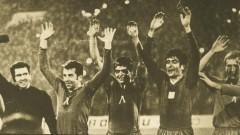 В Левски честват половин век от емблематичната победа над ЦСКА със 7:2