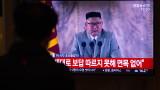 Ким Чен-ун убеждава: Нито един човек в Северна Корея не е заразен с коронавируса