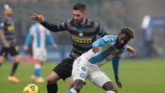 Интер - Наполи 1:0, Лукаку бележи от дузпа