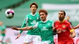 Ведер и Байер (Леверкузен) завършиха 0:0 в Бундеслигата