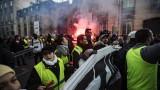 Жена загина при инцидент на протестите във Франция