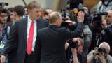 Кремъл запазва в тайна с каква ваксина Путин ще се имунизира срещу COVID-19