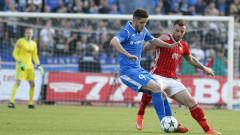 Бодуров: Дано този път имаме късмет срещу Левски