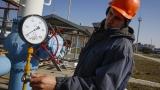 Европа има такъв излишък на газ, че и свиване на доставките няма да вдигне цените