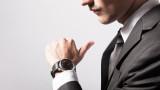 Грешките при купуване на часовник