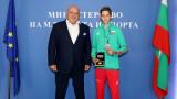 Министър Кралев връчи почетен плакет на сребърния медалист от Световното първенство по таекуондо за кадети Денис Димитров