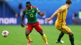 Сънотворен футболен снукър, житни бегачи на къси разстояния и заслужено празен стадион на Камерун - Австралия