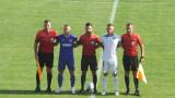 Етър оглави класирането след 3:0 над Левски (Лом) на старта