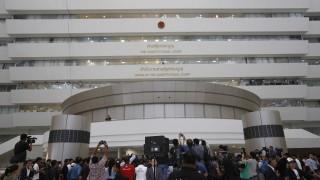 Тайландски съд забрани партията, издигнала принцесата за премиер