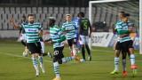 Групата на Черно море за турнирната битка срещу ЦСКА