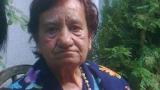 Полицията издирва 79-годишна столичанка