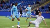 Астана картотекира спряган за Левски нападател