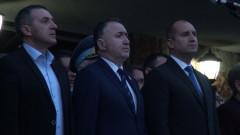 Румен Радев: Клисурци ни карат да вдигаме гордо глава