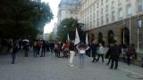 Рехав протест срещу ковид мерките днес
