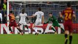 Рома победи Челси с 3:0 (ВИДЕО)